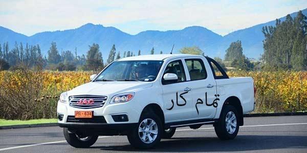 ویژگی و خدمات اتوبار جنوب تهران